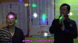 ♥이병노♥ ^^안동역 비는 내리고^^