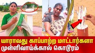 Sabarimala Jayakanthan | Mullivaikkal Remembrance Day | May 18