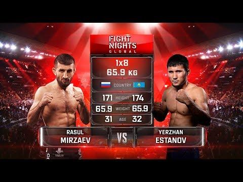 Rasul Mirzaev vs. Yerzhan Estanov / Расул Мирзаев vs. Ержан Естанов