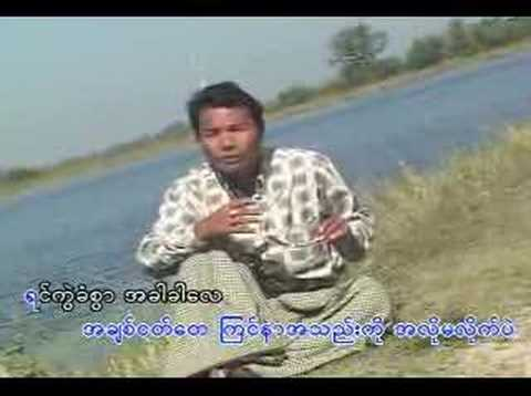 Rakhine most classic romantic song