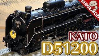 梅小路蒸機! KATO D51200号機をやっと購入! / SLやまぐち号 / 京都鉄道博物館 / Nゲージ 鉄道模型【SHIGEMON】