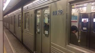 東急8642F