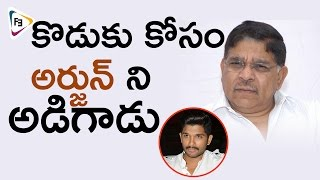 Action King Arjun important Role in Allu Arjun Next Movie - Allu Aravind Request to Action Arjun