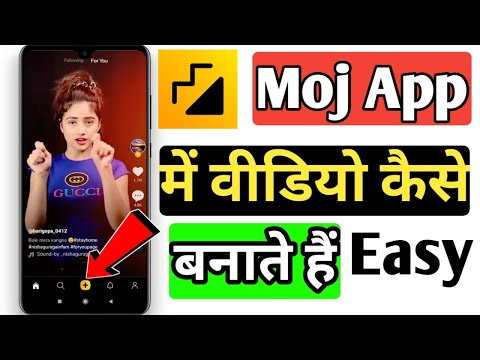 Moj app me video kaise banaye 2021 l How to make video on moj app / moj app par video kaise banaye