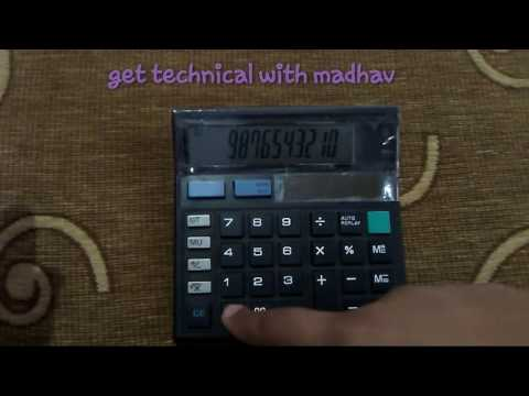 {hindi}5 awesome calculator tricks!!!👍👌 2017