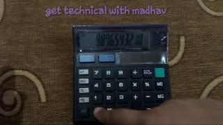 {hindi}5 awesome calculator tricks!!!👍👌 2017
