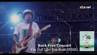 Rock Free Concert - I'm Just Like You(feat. JESSE) マックファーデンジェシーソラト 検索動画 6