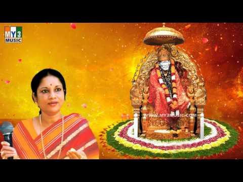 shirdi-sai-mantram-by-vani-jayaram-|-sai-baba-chanting-|-most-powerful-shiridi-saibaba-mantra