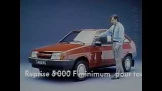 Lada Samara Commercial (French commercial)