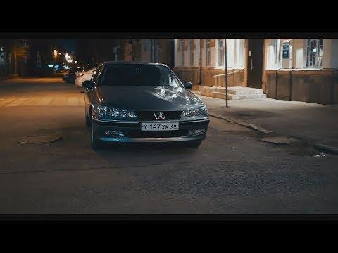 Peugeot 406 | Из Парижа, с любовью!