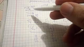 П. 26 Решение задач с помощью рациональных уравнений - Алгебра 8 Макарычев