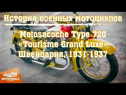 Motosacoche 720 (Switzerland) - Trial by Motorworld by V.Sheyanov (Russia)