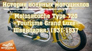 Motosacoche 720 (Switzerland) - Trial by Motorworld by V.Sheyanov (Russia)