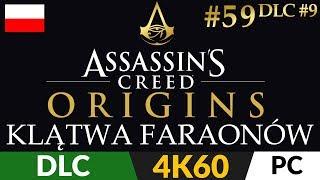 Assassin's Creed ORIGINS: KLĄTWA FARAONÓW  odc.59 (#59 / DLC #9)  Rozwiązanie zagadki