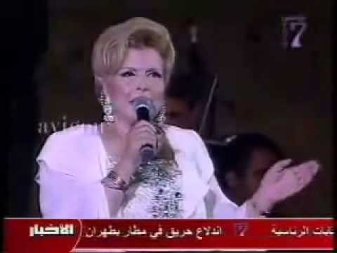 Ne3ma   Habibi ya ghali السيدة نعمة   حبيبي يا غالي