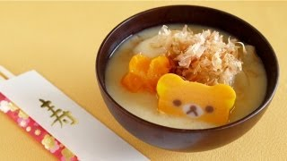 Shiromiso Zoni (white Miso Soup With Mochi Rice Cake) Osechi-ryōri 白味噌雑煮の作り方 - Ochikeron