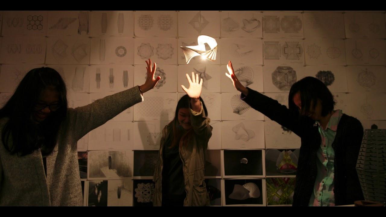 community digital exploration of interior design process