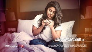 Varamanjaladiya Ravinte Maril | Pranayavarnangal | Cover Version Feat. 1000ccband | KKonnect Music