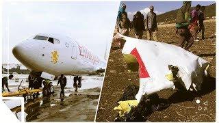BAADA YA AJALI SHIRIKA LA NDEGE ETHIOPIA LASITISHA SAFARI ZAKE