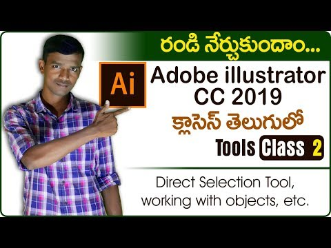 Adobe illustrator cc 2019 tutorial in telugu || Tools class 2 thumbnail