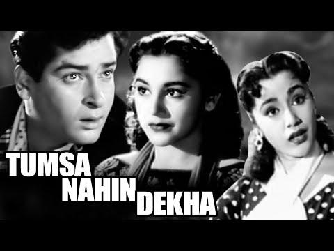 Tumsa Nahin Dekha   Showreel   Shammi Kapoor   Old Hindi Movie