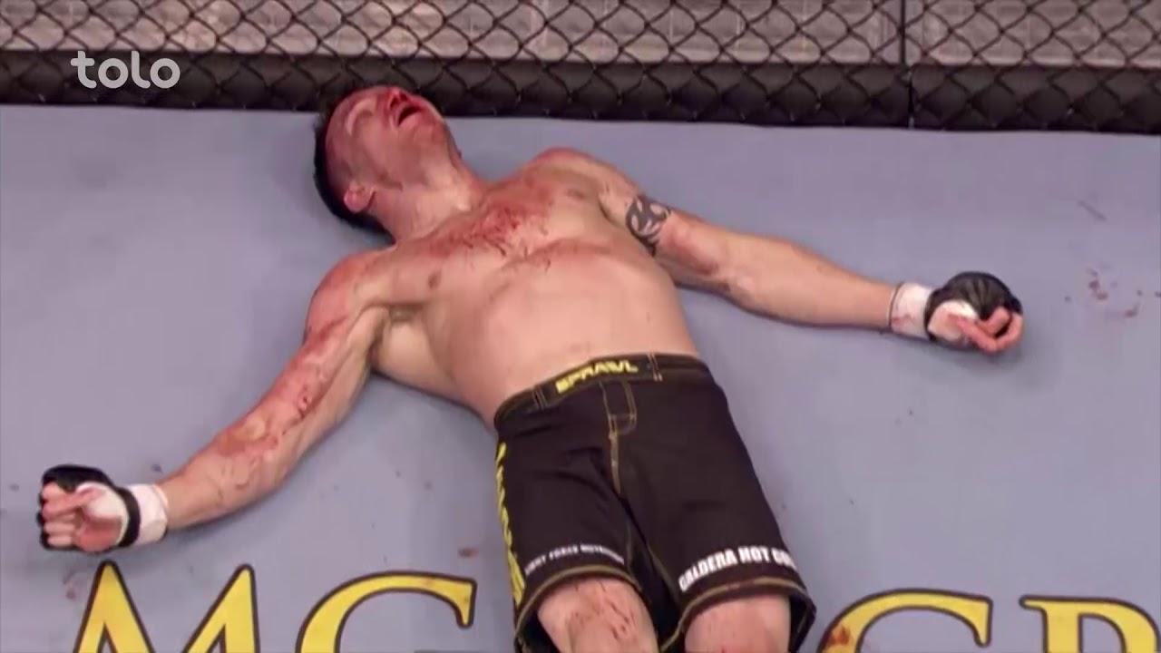 شب نبرد - بهترین ناک اوتی ها در تاریخ  ورزش آزاد / Fight Night - Top Knockouts in MMA