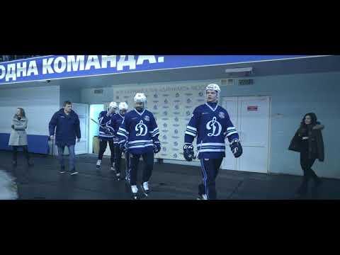 Хоккей -  Матч Поколений | Пранк | Динамо - Forward (6+)