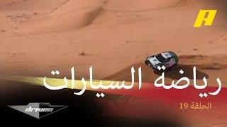 ياسر بن سعيدان أول بطل عالم في رياضة السيارات بالسعودية يتحدث عن إنجازاته ومسيرته الحافلة