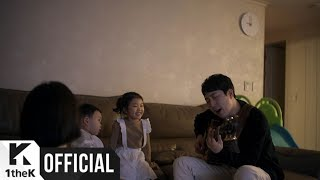 [MV] Jang Beom June(장범준) _ every moment with you(당신과는 천천히)