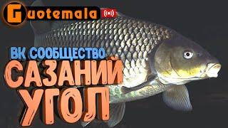 Русская рыбалка 4 УльтраЛайт РР4 стрим