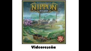FiNTV: Videoreseña de Nippon