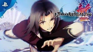 Utawarerumono: ZAN - A Legend Retold | PS4