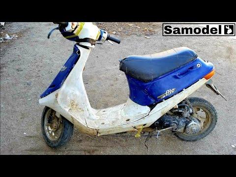 Не заводится скутер Honda Dio AF 18 - лепестковый клапан
