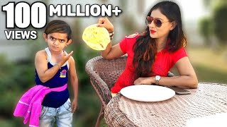 छोटू की रोटी | CHOTU Ki ROTI | Khandesh Ki Hindi Comedy | Chotu Comedy Video