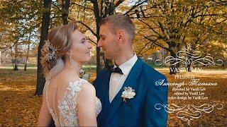 Александр+Татьяна Wedding Day