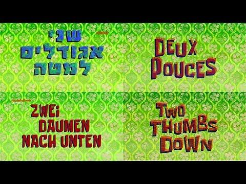 SpongeBob: 'Two Thumbs Down' (Song) - Multi-language (CC)