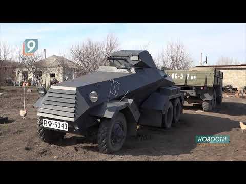 Музей танков создали старооскольские братья