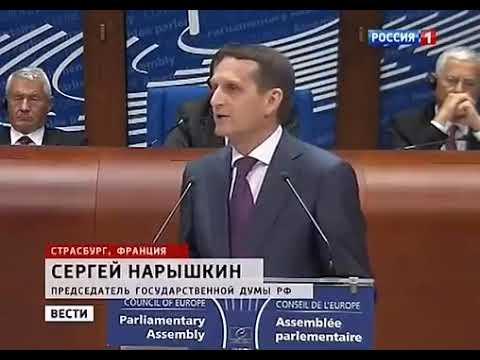 Нарышкин о геях )
