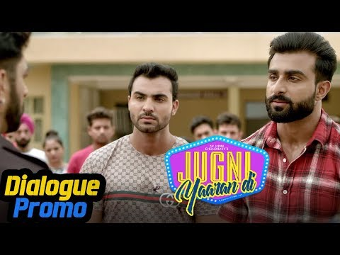 Jugni Yaaran Di | Dialogue Promo 5 | Preet Baath, Jatin Sharma | 19th July