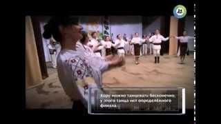 О чем рассказывают молдавские танцы?