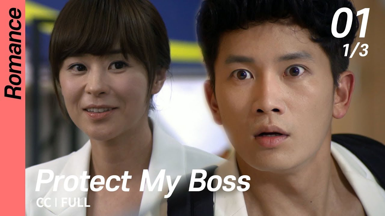 Download [CC/FULL] Protect My Boss EP01 (1/3)   보스를지켜라