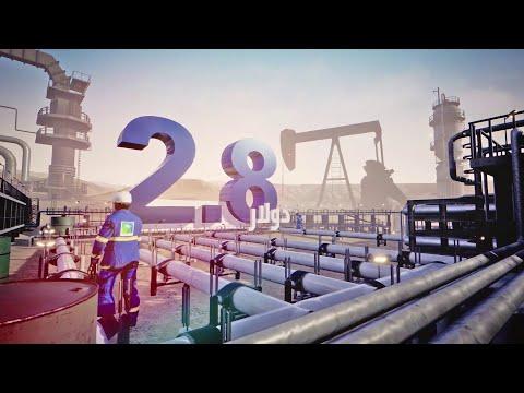 العربية تستخدم تقنية الواقع المعزز لزيارة حقول أرامكو النفطية  - نشر قبل 2 ساعة
