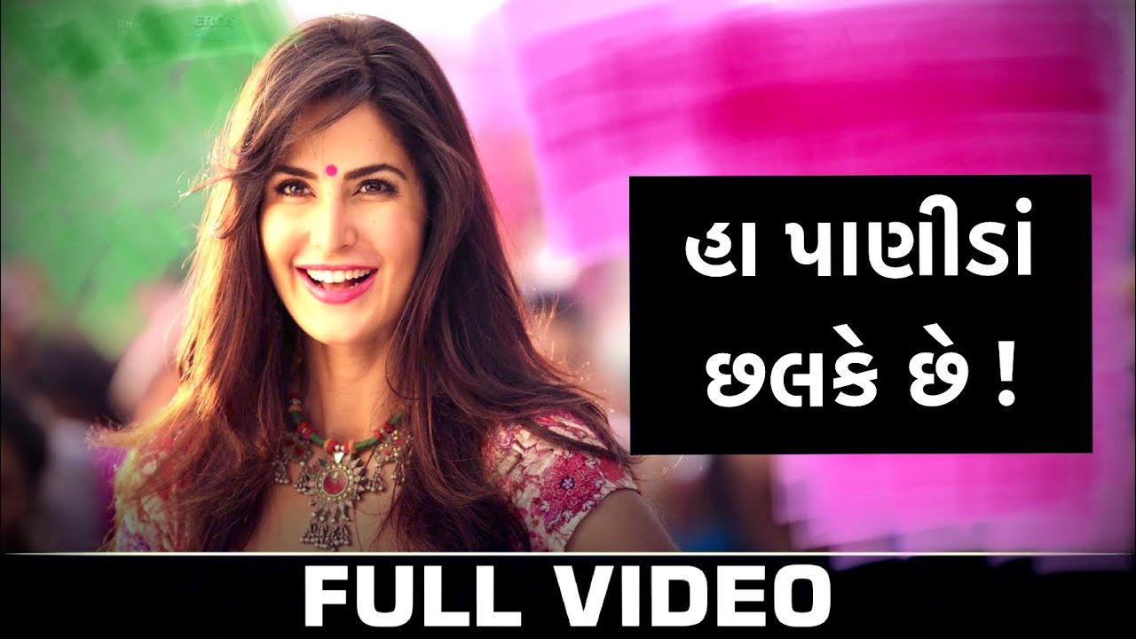 Download 💃Maro Sona No Ghadulo Re💃   Rangtaali    Aishwarya Majmudar   Garba universe  