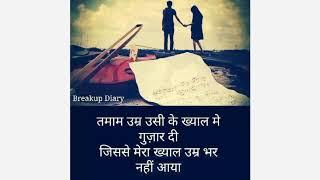 Maaf bhi krde mujhe 💔💔 ¶¶ Hindi Sad Shayari¶¶
