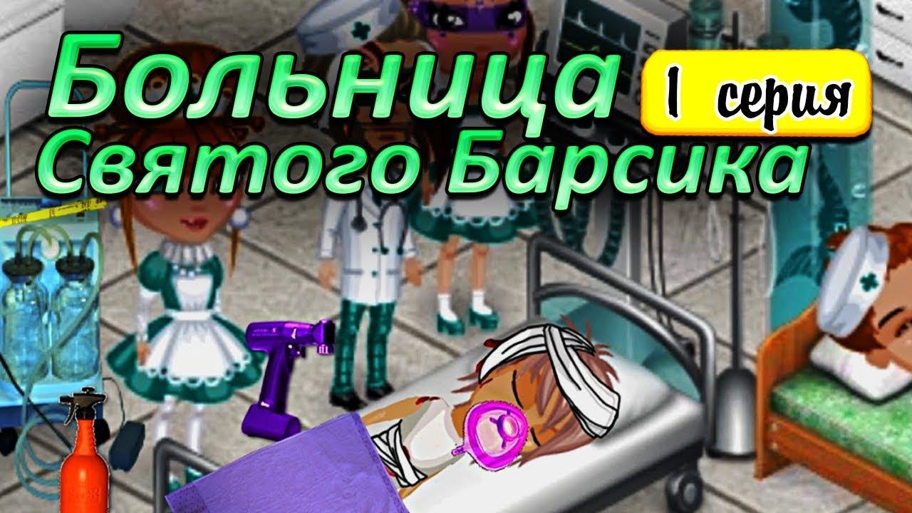 Госуслуги москва поликлиника запись