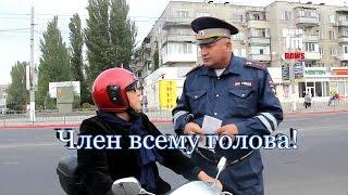 МИКС Приколы.ТВ-(выпуск #3)Член всему голова