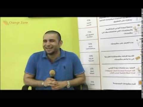 HRM & OD in Practice Testimonials