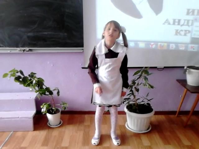 Изображение предпросмотра прочтения – АлинаНургатина читает произведение «Стрекоза и Муравей» И.А.Крылова