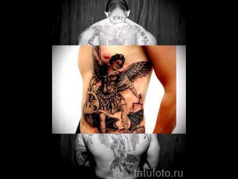 Значение тату архангел Михаил   примеры татуировок на фото