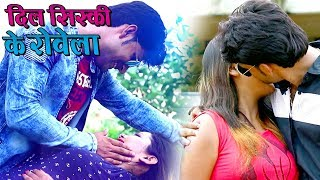 Nishant Singh का सबसे बड़ा दर्द भरा गाना 2018 - Dil Sisaki Ke Rowela - Bhojpuri Hit Sad Song 2018